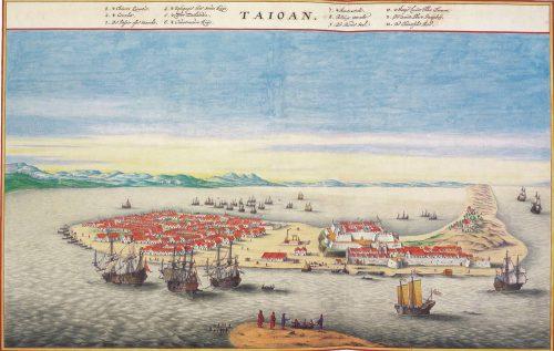 Fort Zeelandia op Formosa. Waterverftekening van Johannes Vingbooms, 1665-1668.